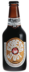 Hitachino Nest Espresso Stout, Japan